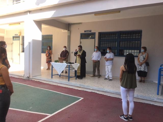 Αγιασμός για τη νέα σχολική χρονιά στο 1ο ΕΠΑΛ Ναυπλίου