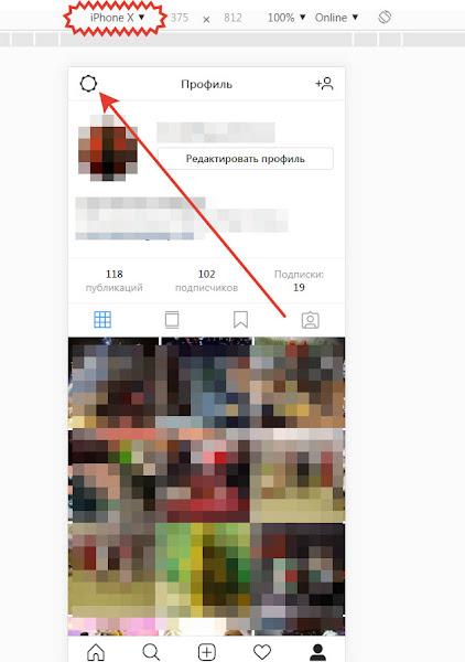Как обратиться в техподдержку Instagram