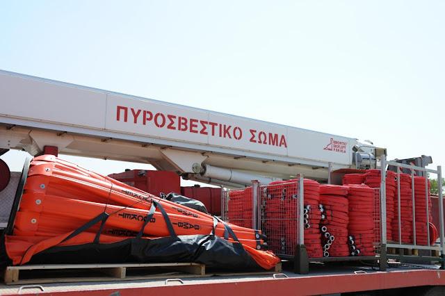 Σωλήνες θα προμηθεύσει η Περιφέρεια Πελοποννήσου την Πυροσβεστική