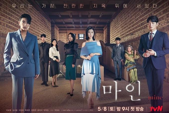 Drama Korea Mine (2021) Sub Indo - tvN, Keluarga Konglomerat Lawan Pertarungan Batin Terkait Harta, Tahta dan Wanita