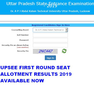 UPSEE First Allotment Results 2019 Rank list @ upsee.nic.in 1