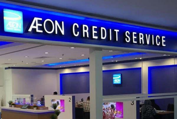 Alamat & Nomor Telepon AEON Credit Service Jakarta Utara