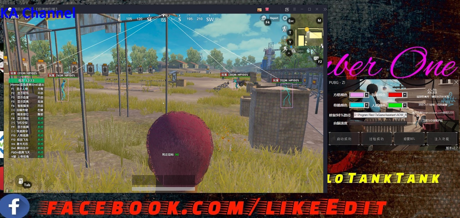 how to hack pubg mobile on tencent emulator