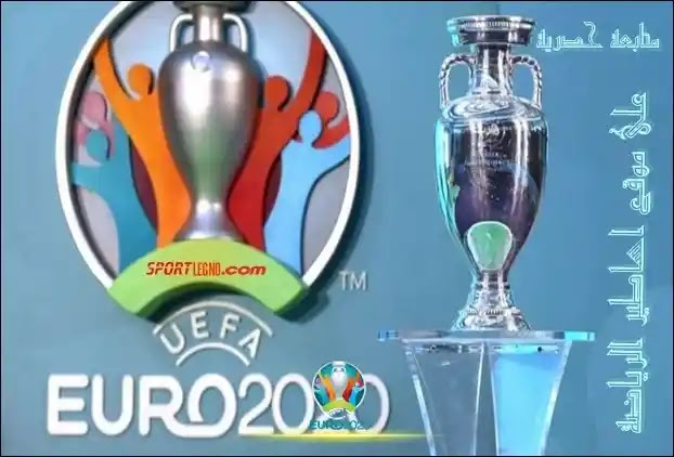 يورو 2020,امم اوروبا,بطولة امم اوروبا 2020,مجموعات تصفيات أمم أوروبا 2020,امم اوربا 2020,قرعة كأس أمم أوروبا 2020,كاس امم اوربا 2020,مجموعات,مجموعات يورو 2020,كأس أمم أوروبا,مجموعات الامم الاوربية,أمم أوروبا 2020,دوري امم اوروبا,كأس أمم أوروبا 2020,اهداف امم اوروبا,كأس أوروبا 2020,تصفيات كأس أمم أوروبا 2020,دوري ابطال اوروبا,تصفيات اوروبا,قرعة تصفيات أمم أوروبا 2020,مجموعات دووي الامم الاوربية,قرعة دوري ابطال اوروبا 2020,اجمل اهداف دوري ابطال اوروبا 2020,امم اوربا,اوروبا