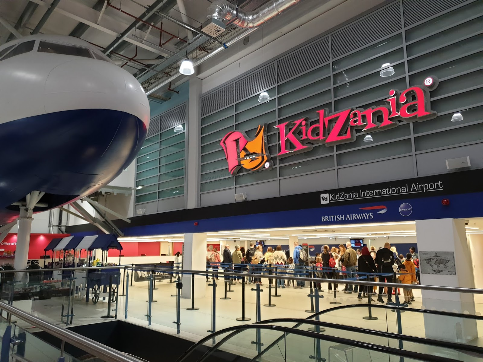 entrance to kidzania