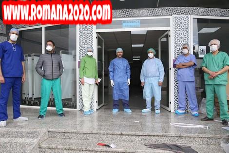أخبار المغرب تسجيل انخفاض ملحوظ في عدد إصابات فيروس كورونا المستجد covid-19 corona virus كوفيد-19