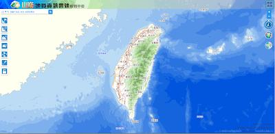 山崩地質資訊雲服務平台