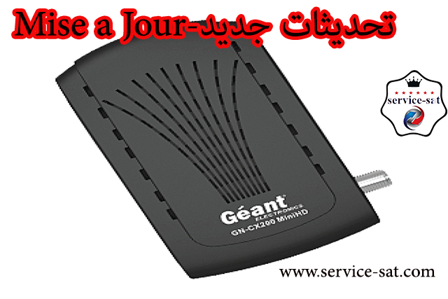 جديد جهاز جيون GN-CX200MiniHD_Plus_V2_61 بتاريخ 12-04-2020
