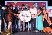 Love Cheyyala Vadda audio launch photos-thumbnail-17