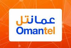 شركة الاتصالات العمانية عمانتل وظيفة شاغرة في سلطنة عُمان