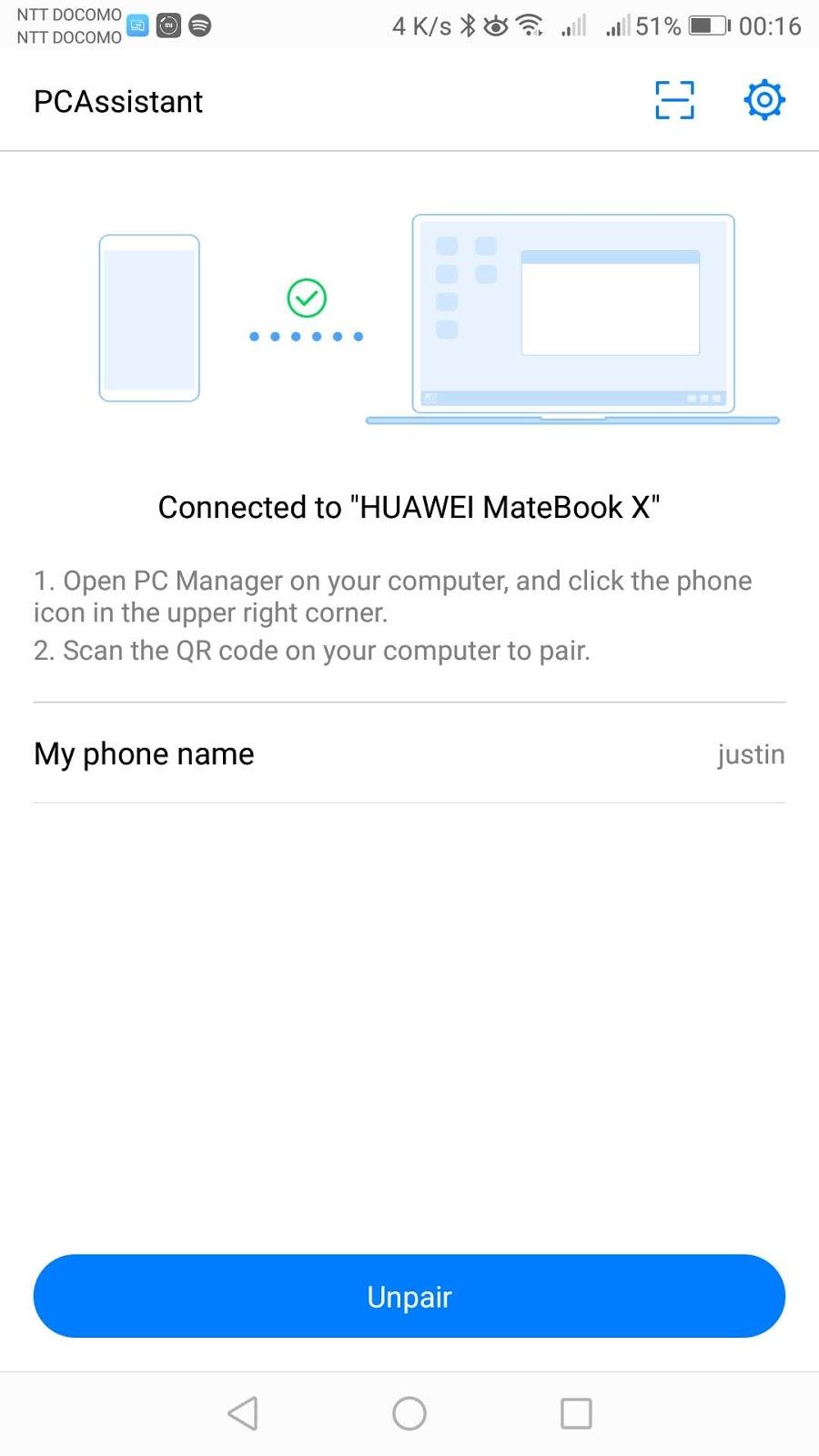 nagaBlog: Huawei MatebookとHuawei製スマートフォンをPC