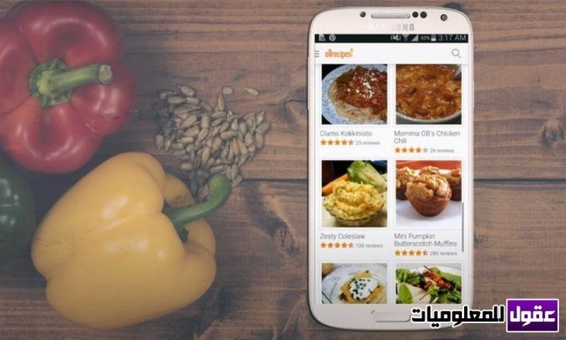 أفضل تطبيقات الطبخ العربية