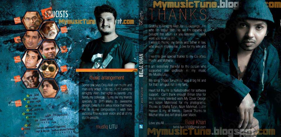 My Music Tune: Alapon by Belal Khan full Album Mp3 song