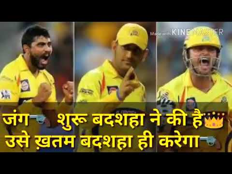 csk hindi whatsapp status