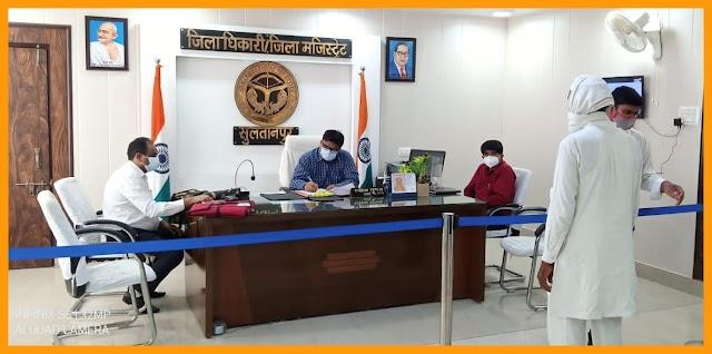 सुलतानपुर - जिलाधिकारी नेजनतादर्शनके दौरान जन सामान्य की समस्याओं को सुनकर संबंधित अधिकारियों को निस्तारण का दिया निर्देश