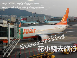 濟州航空B737-300型客機