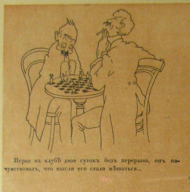 анекдоты про шахматистов