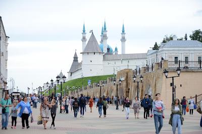 Baumann Street Kazan