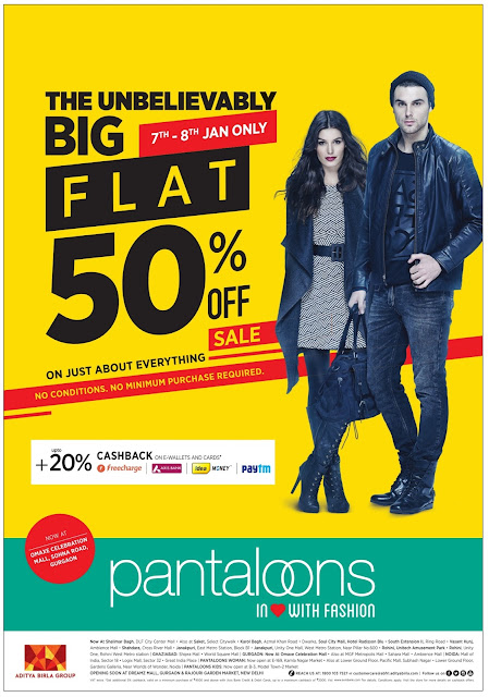 Flat 50% off sale in Pantaloons | January 2017 discount offers
