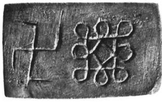 Image result for svastika endless knot bharatkalyan97