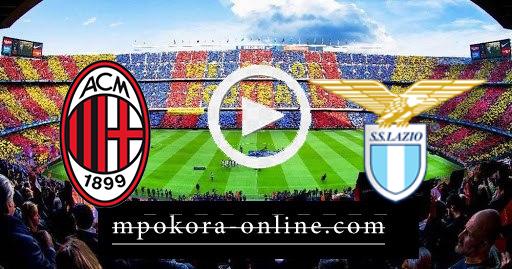 مشاهدة مباراة لاتسيو وميلان بث مباشر كورة اون لاين 26-04-2021 الدوري الايطالي