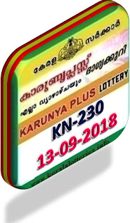 kerala lottery result from keralalotteries.info 13/09/2018, kerala lottery result 13.09.2018, kerala lottery results 13/09/2018, KARUNYA PLUS lottery KN 230 results 13/09/2018, KARUNYA PLUS lottery KN 230, live KARUNYA PLUS   lottery KR-230,