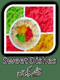 Sweet Dishes Recipe SK Kitchen by SubKuch subkuchweb