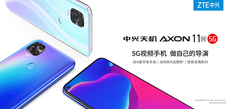 Mid-range 5G
