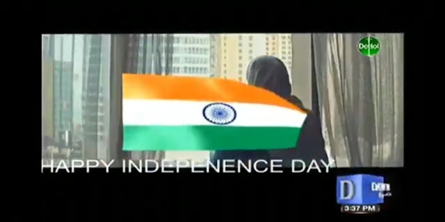 Pakistan's Dawn TV news channel hack, 'Happy Independence Day' message displayed with Indian tricolor on screen