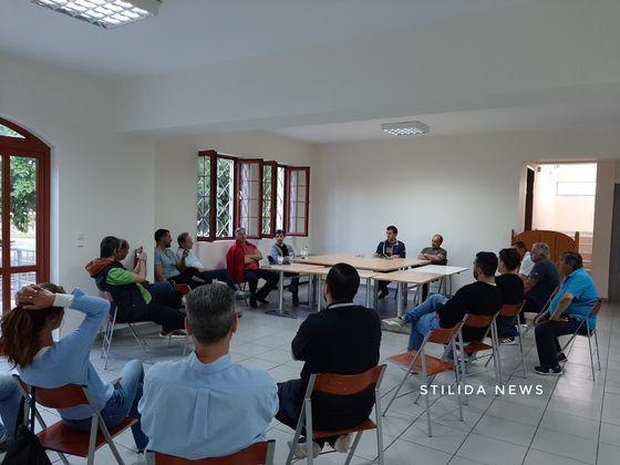 Συνάντηση μελών και φίλων της ομάδας της Στυλίδας (Α.Ο.Στυλίδας)