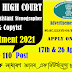 Gauhati High Court Recruitment April 2021