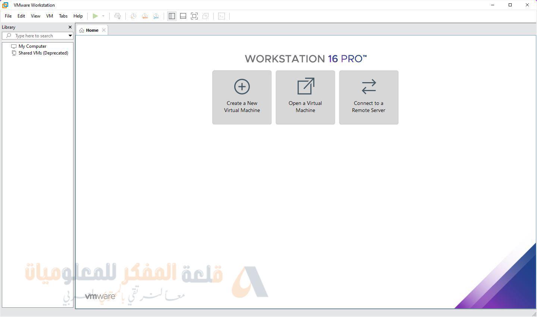 شرح كيفية عمل نظام وهمي باستخدام برنامج في إم وير وورك ستاشن