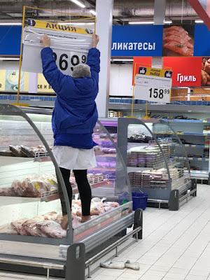 Lustlos auf Arbeit - Verkäuferin in Supermarkt witzig