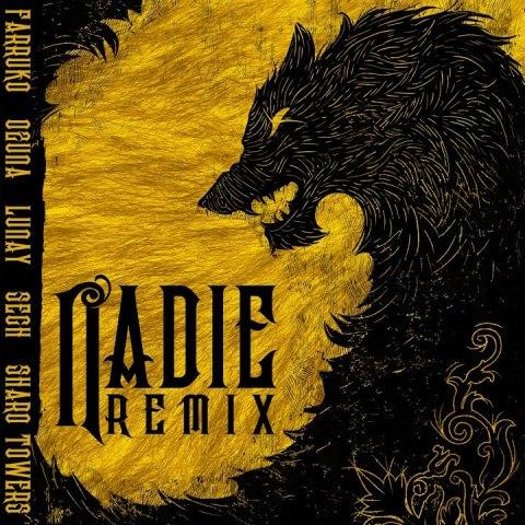 Nadie (Remix) Lyrics - Farruko, Ozuna & Lunay