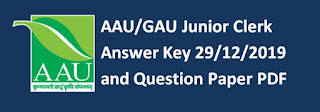 GAU Junior Clerk Answer Key 29/12/2019 and Question Paper PDF