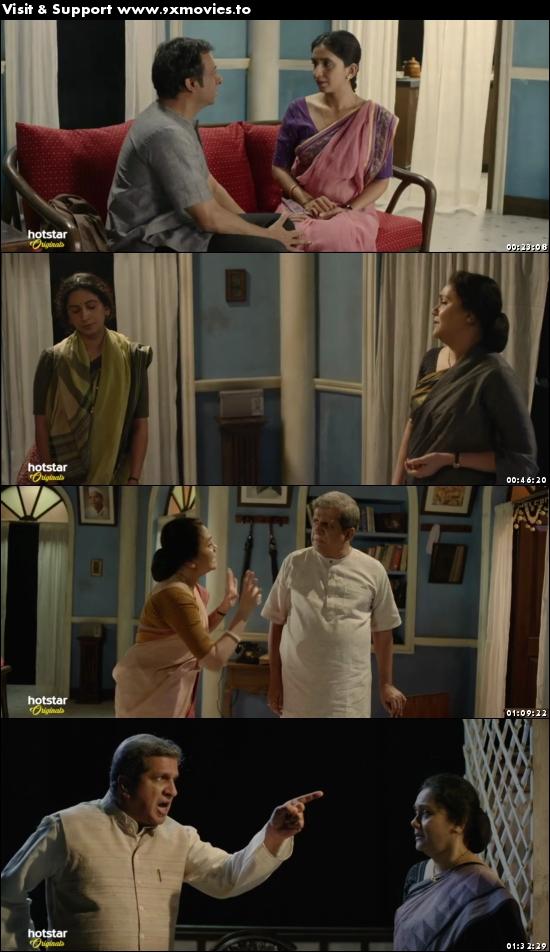Kanyadaan 2017 Hindi 720p HDRip 850mb