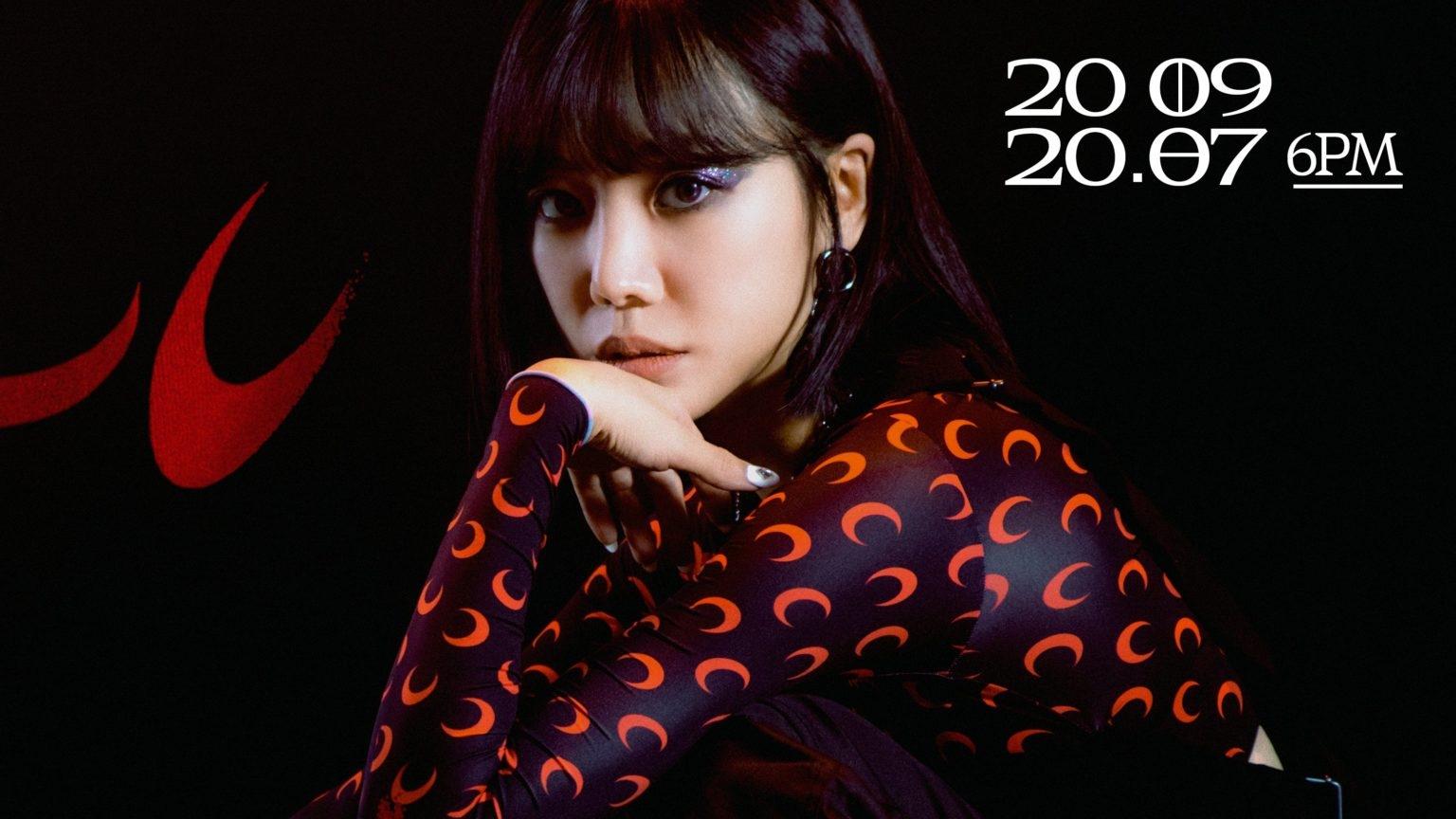 Apink's Namjoo Shows Sharp Gaze in Solo Debut Teaser 'Bird'