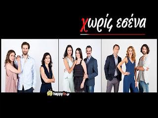 Xwris-esena-Stathis-xwrizei-Aleksandra-zilia-tis