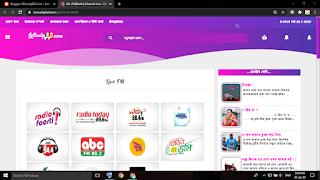 SMsudipBD.Com Updated Live FM Radio Chanels