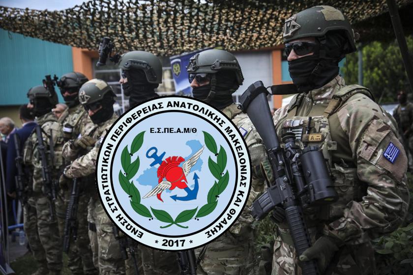 Καταγγέλλουν διάκριση οι Στρατιωτικοί Ξηράς της ΑΜΘ