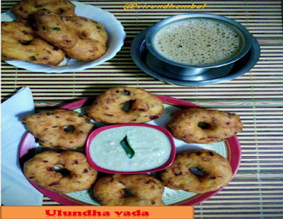http://www.virundhombal.com/2017/10/ulundha-vadai.html