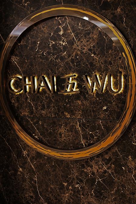 Christmas Menu at Chai Wu, Harrods