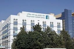 يعلن مركز الحسين للسرطان عن رغبته بتعيين الوظيفة التالية لحملة الدبلوم او التوجيهي