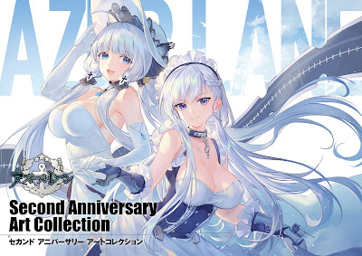 [Artbook] アズールレーン Second Anniversary Art Collection