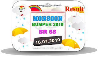 KeralaLottery.info, monsoon bumper, monsoon bumper lottery result, monsoon bumper 2019 br 68, monsoon bumper br 68, monsoon bumper result, monsoon bumper 2019, monsoon bumper 2019 br 68 result, monsoon bumper 2019 kerala lottery, monsoon bumper lottery 2019, monsoon bumper lottery result today, kerala monsoon bumper result, monsoon bumper kerala lottery, monsoon bumper today result, monsoon bumper 2018, monsoon bumper 2018 results, monsoon bumper result today, kerala monsoon bumper 2019, monsoon bumper 2018 result, monsoon bumper 2019 br 56 result, monsoon bumper br 56, monsoon bumper result 2018, monsoon bumper result 2019, kerala lottery monsoon bumper br 68, kerala lottery monsoon bumper winner, kerala monsoon bumper 2019 winner, kerala monsoon bumper br 68, monsoon bumper 18-07-18, monsoon bumper 18/7/18, monsoon bumper 2019 draw date, monsoon bumper 2019 winner, monsoon bumper 2019 kerala lottery result, monsoon bumper 2019 prize structure, monsoon bumper 2019 result br 68, monsoon bumper 2019 result, monsoon bumper 68, monsoon bumper br 56 results, monsoon bumper br 68 lottery result, monsoon bumper br68 result, monsoon bumper draw date, monsoon bumper kerala lottery result, monsoon bumper lottery ticket result, monsoon bumper price, monsoon bumper video, monsoon bumper winner, monsoon bumper winner 2019, next monsoon bumper 2019, rose super monsoon bumper arunachal pradesh, www.monsoon bumper 2019