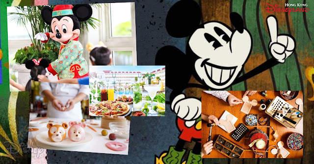 Hong Kong Disneyland Resort's park tickets and hotel offers in September 2020, 香港迪士尼樂園度假區 2020年9月樂園門票及酒店優惠, HKDL, Reopening