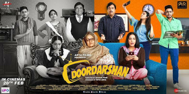Doordarshan-2020