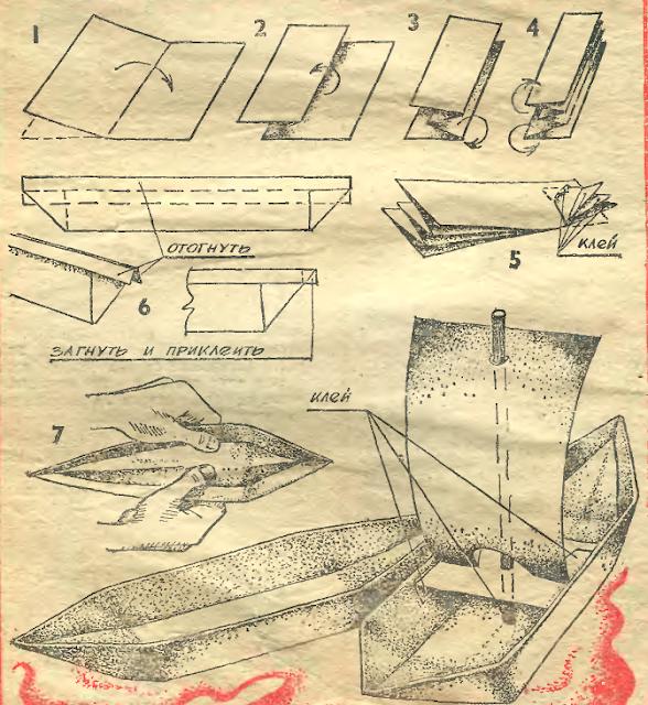 делаем кораблик из бумаги