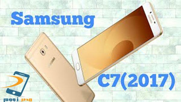 الإصدار الثاني لسامسونج الهاتف Samsung Galaxy C7 2017 بكاميرا خلفية مزدوجة
