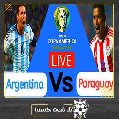 مشاهدة مباراة الأرجنتين وباراجواي